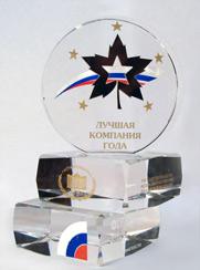 Издательство «Учитель» - лауреат премии «Лучшая компания года – 2009»